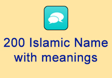 200 Islamic Name with meanings